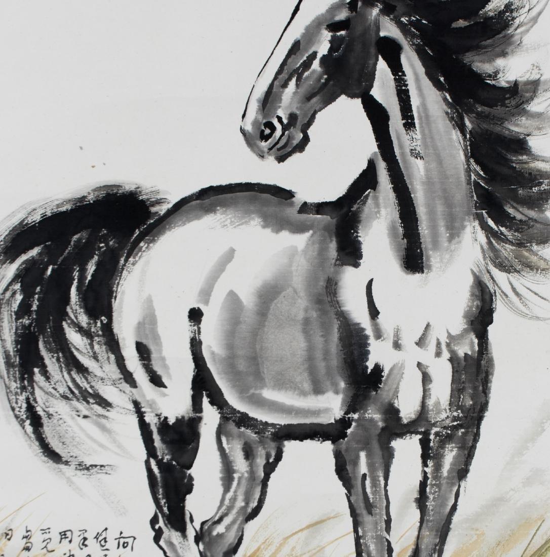 Xu Beihong(1895-1953) - 3