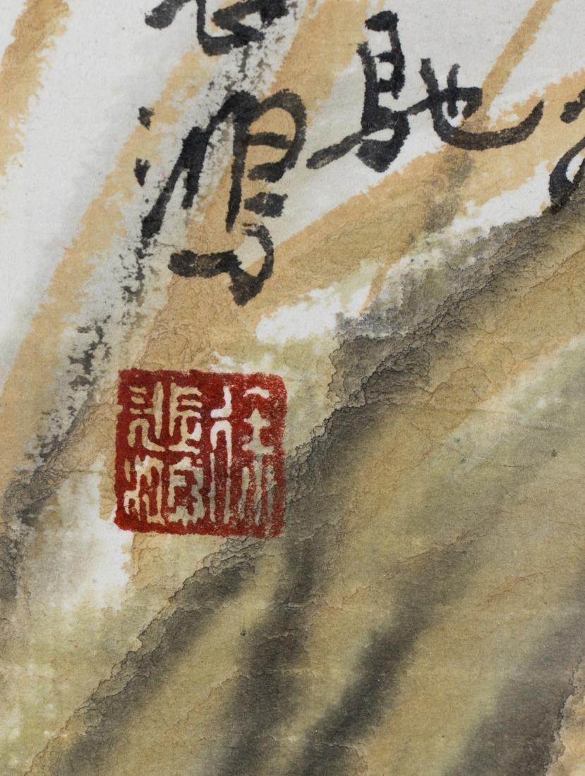 Xu Beihong(1895-1953) - 4