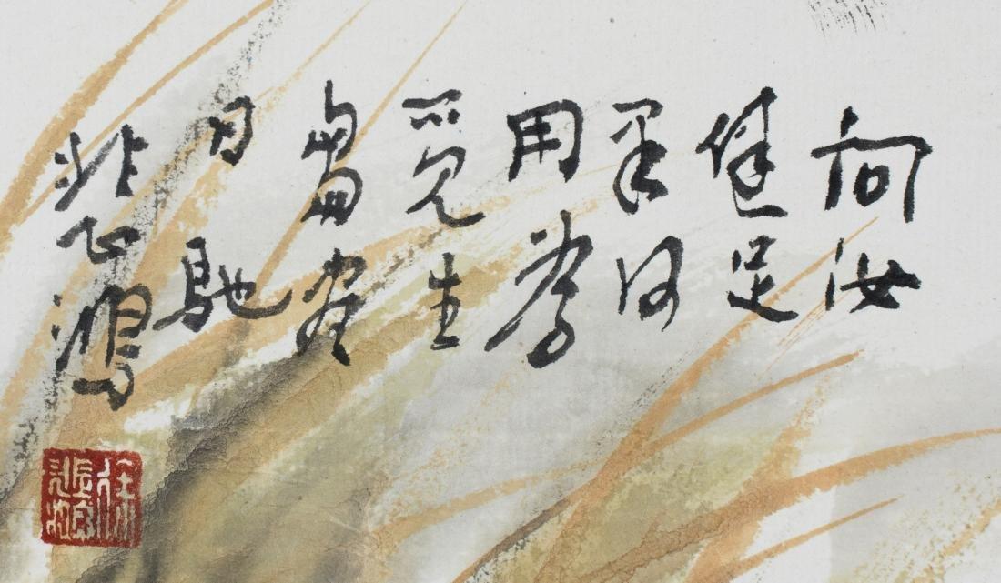 Xu Beihong(1895-1953) - 5