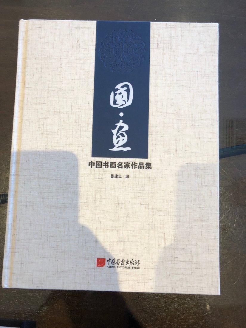 Xu Beihong(1895-1953) - 6