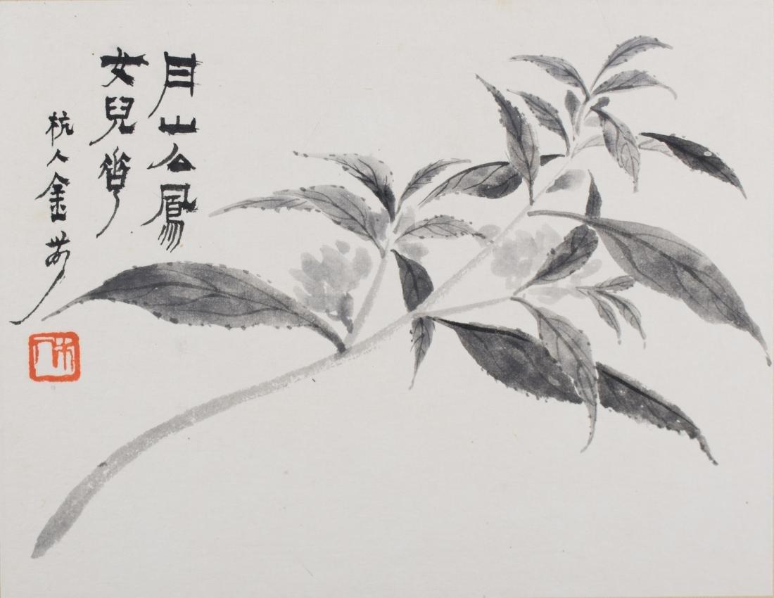 Qi Baishi(1864-1957)