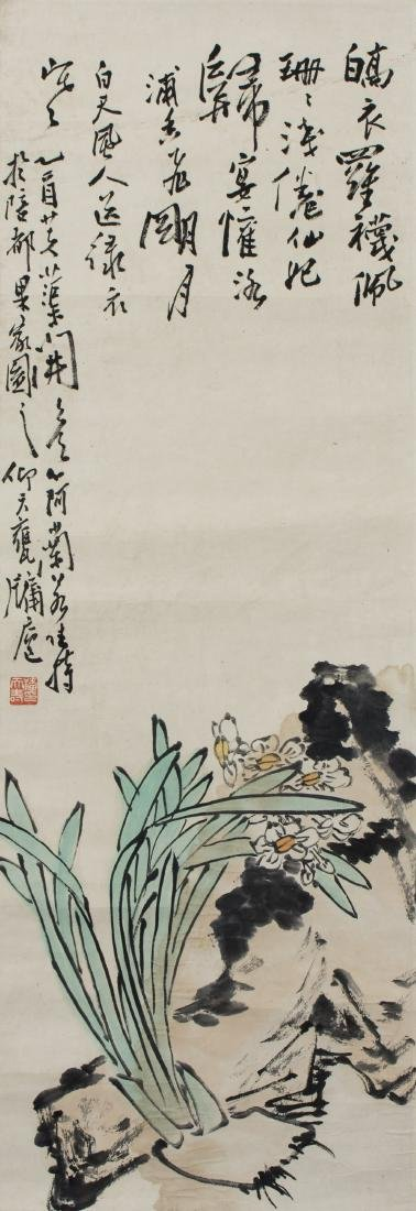 Pan Tianshou(1897-1971)