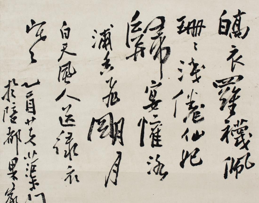 Pan Tianshou(1897-1971) - 2