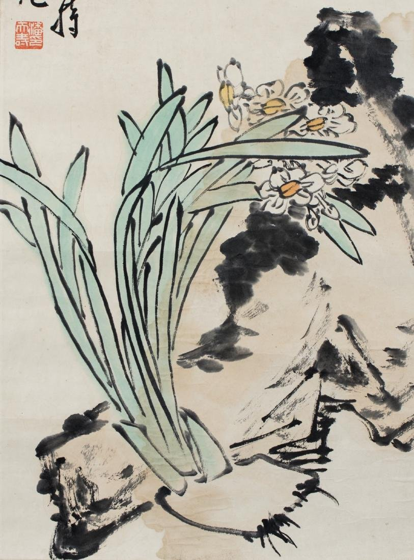 Pan Tianshou(1897-1971) - 4