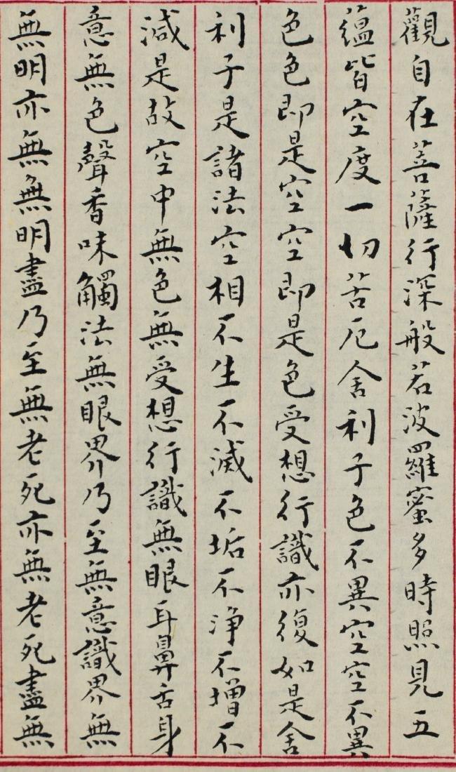 Hong Yi(1880-1942) - 2