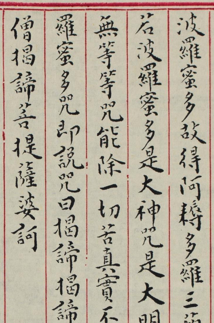 Hong Yi(1880-1942) - 5