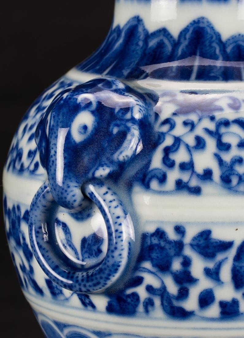 A Blue And White 'Beast' Handle Vase - 6