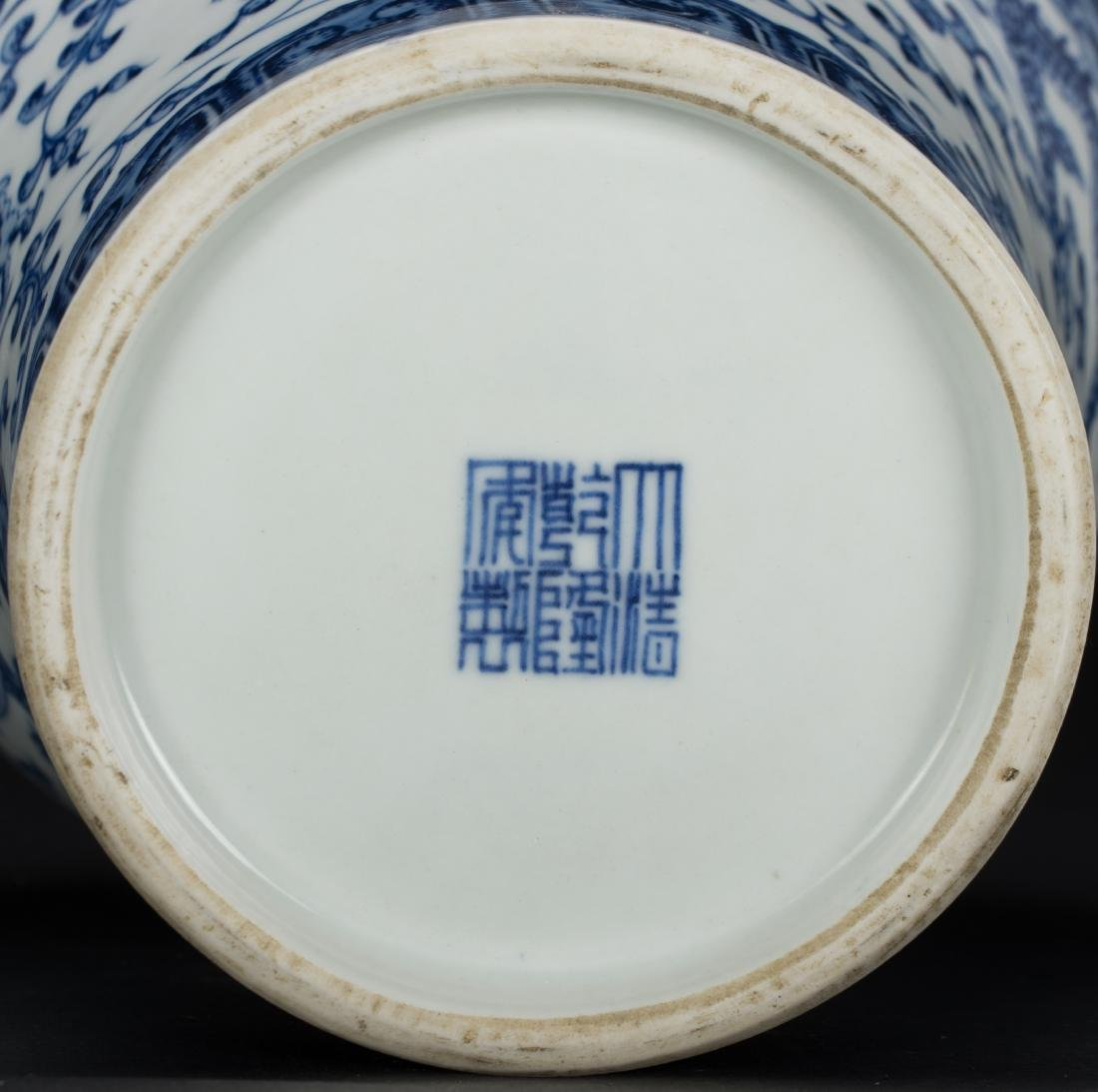 A Blue And White 'Dragon' Vase with Woodstand - 2