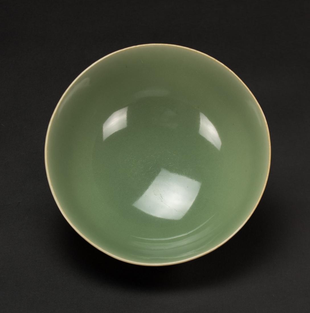Qing-A Longquan 'Lotus ' Bowl - 5
