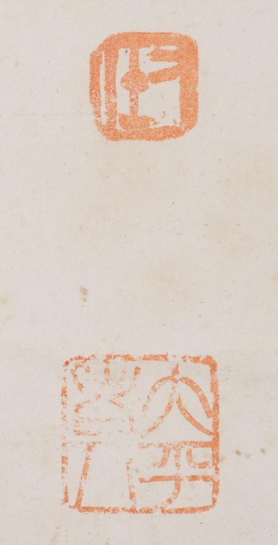 Yu You Ren(1879-1964) - 10