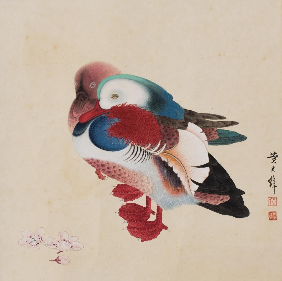 Huang Junbi(1898-1991) Ink And Color On Paper,Mounted,