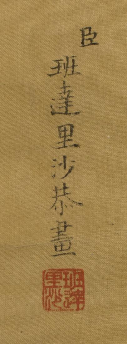 Attributed ToBan Darisha(Qainlong) - 4