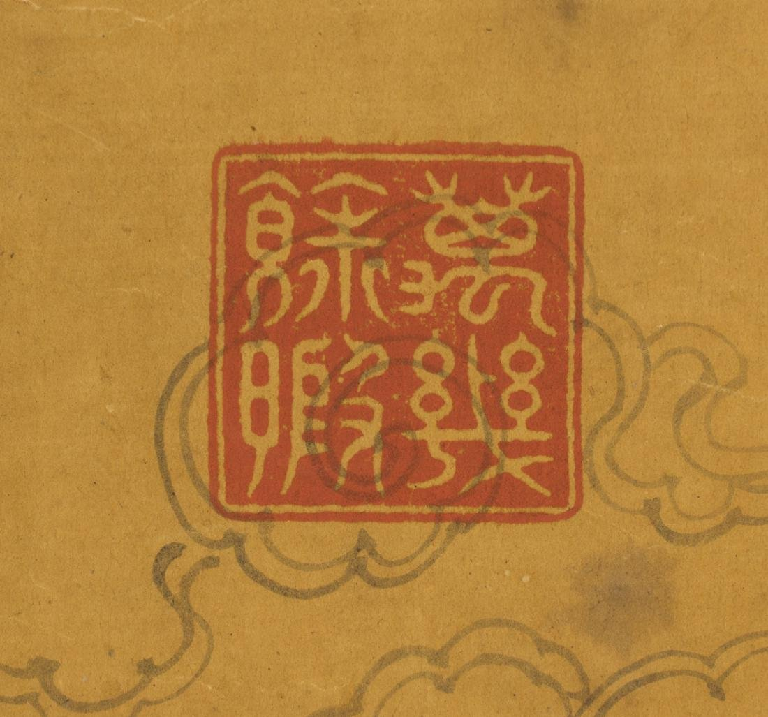 Attributed To Kangxi Calligraphy(1662-1722) Ink On - 10