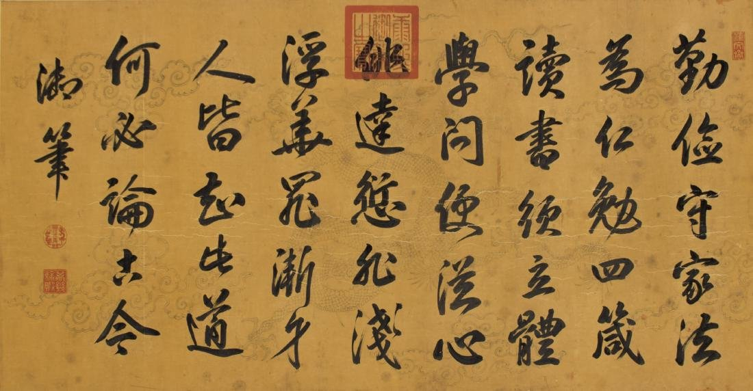 Attributed To Kangxi Calligraphy(1662-1722) Ink On