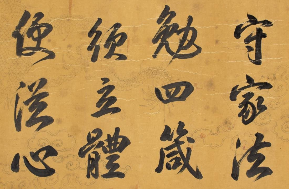 Attributed To Kangxi Calligraphy(1662-1722) Ink On - 2