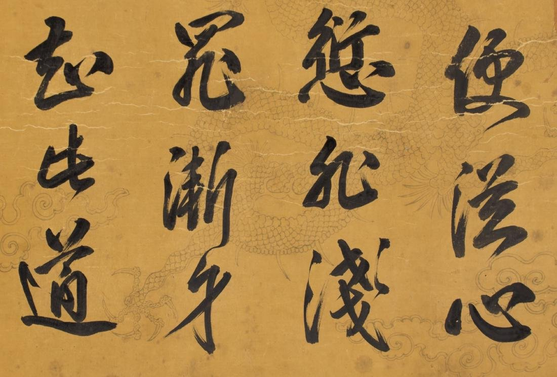 Attributed To Kangxi Calligraphy(1662-1722) Ink On - 5