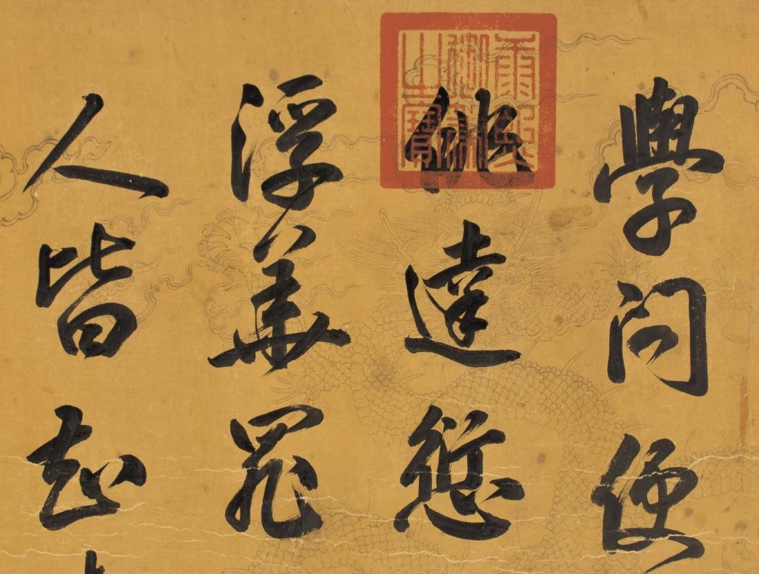 Attributed To Kangxi Calligraphy(1662-1722) Ink On - 6