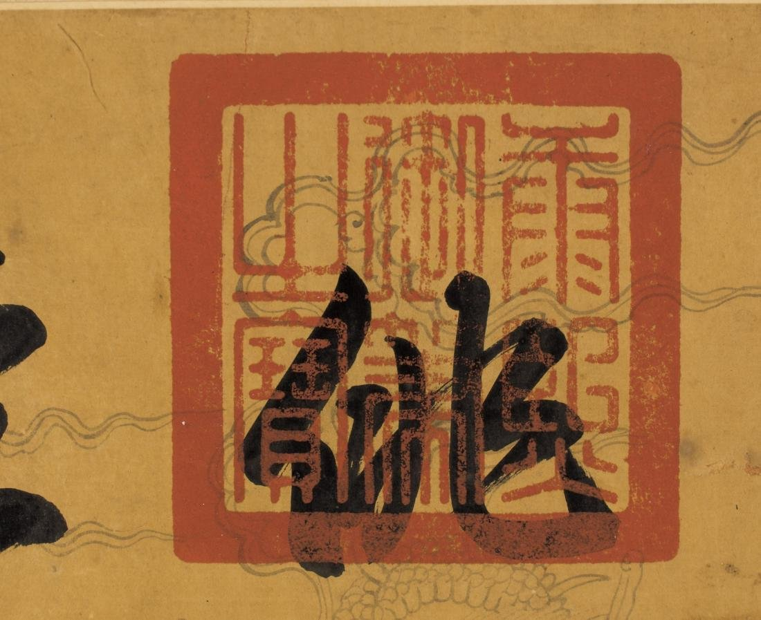 Attributed To Kangxi Calligraphy(1662-1722) Ink On - 7
