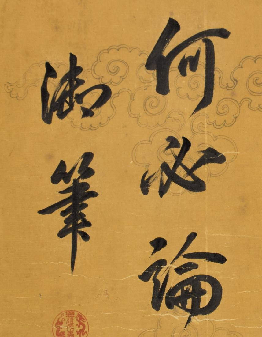 Attributed To Kangxi Calligraphy(1662-1722) Ink On - 9