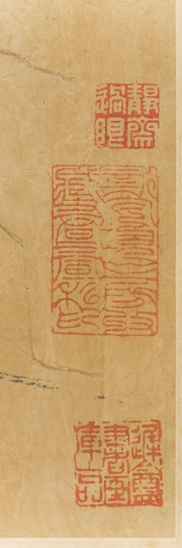 Attributed ToZhu Da(1626-1705) Ink On Paper,Handscroll, - 10