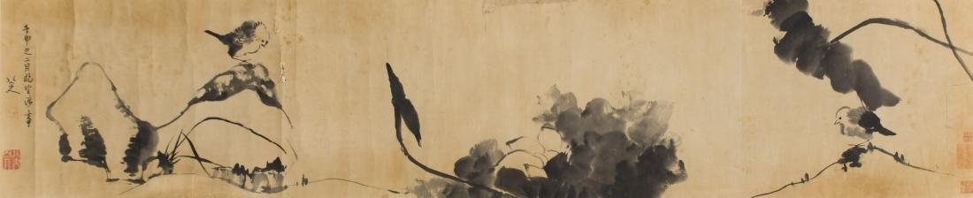 Attributed ToZhu Da(1626-1705) Ink On Paper,Handscroll,
