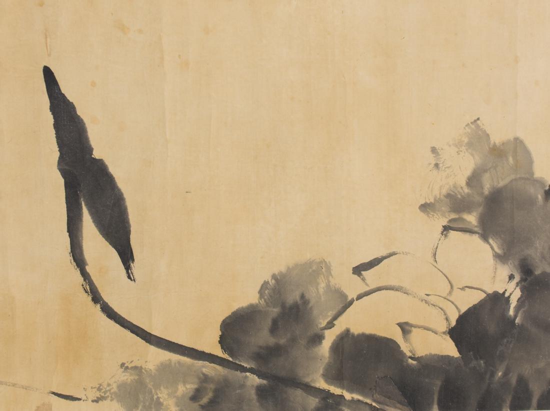 Attributed ToZhu Da(1626-1705) Ink On Paper,Handscroll, - 3