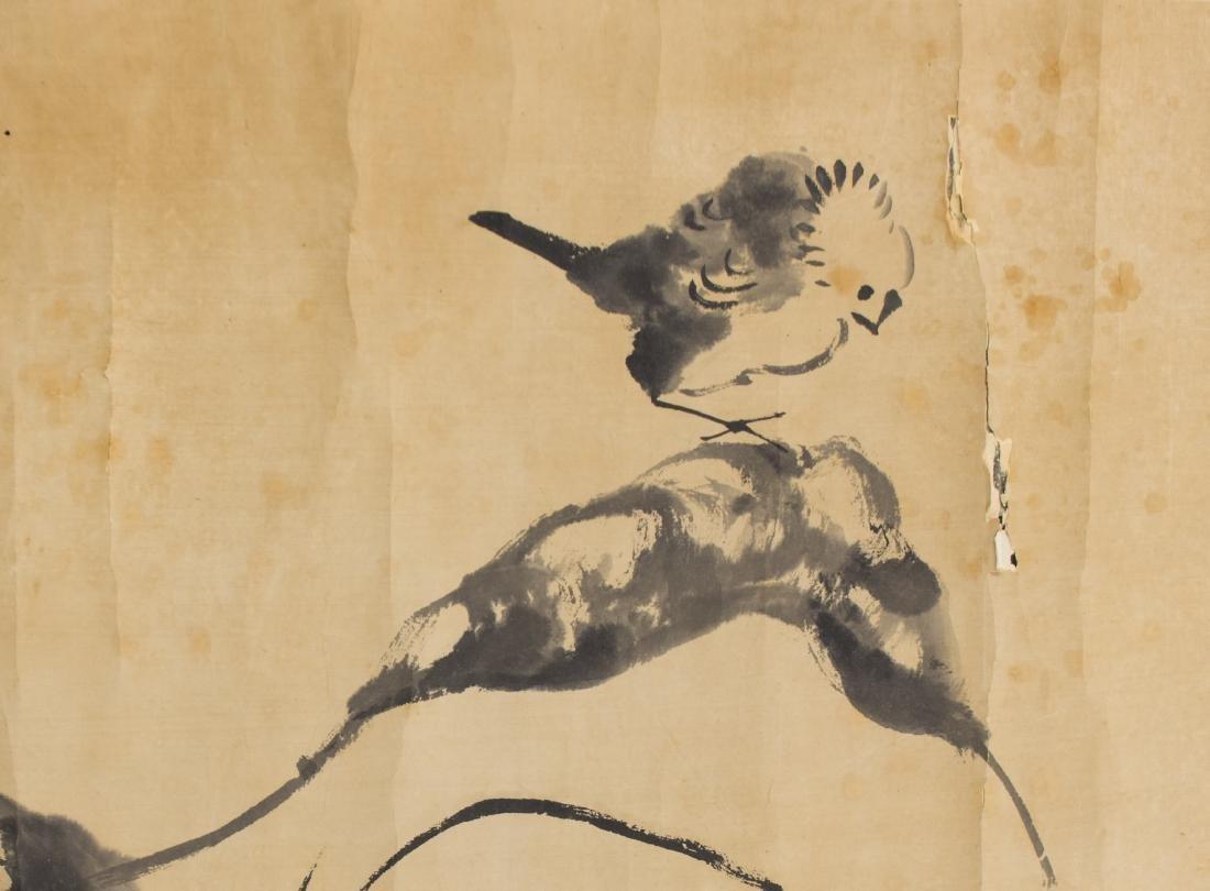 Attributed ToZhu Da(1626-1705) Ink On Paper,Handscroll, - 4