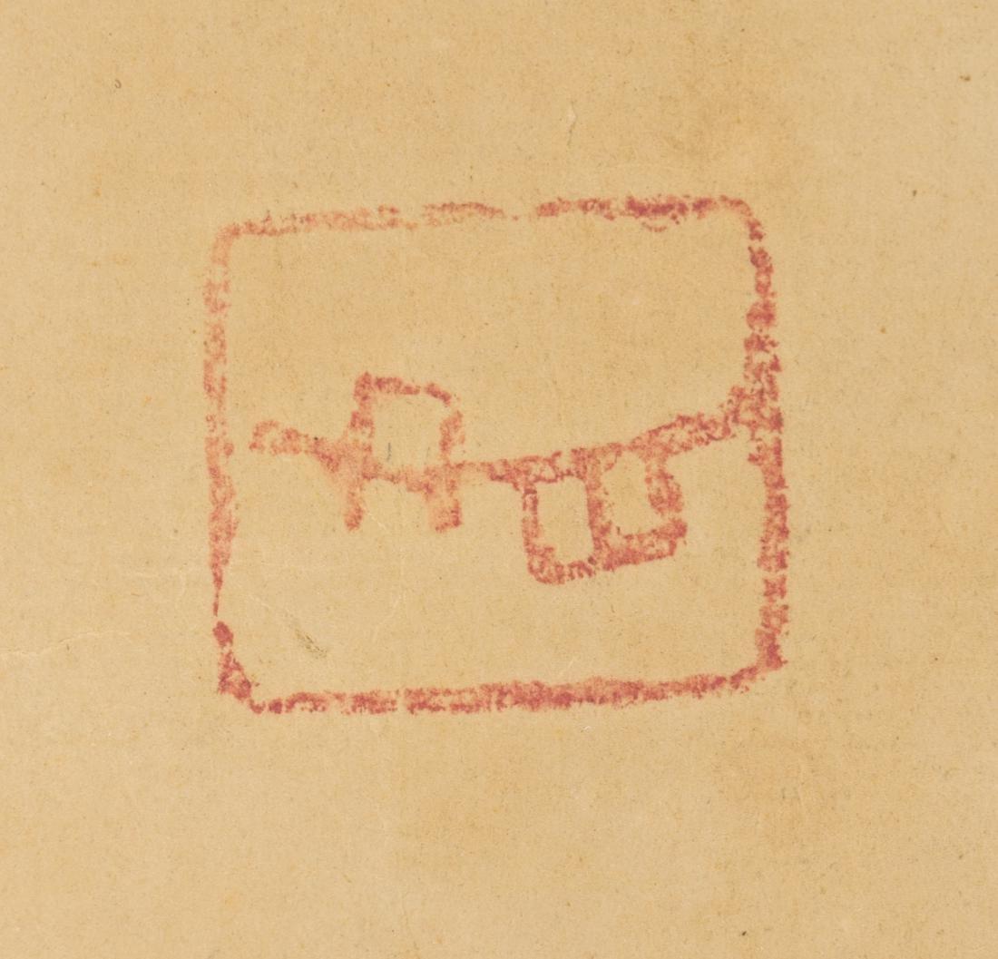 Attributed ToZhu Da(1626-1705) Ink On Paper,Handscroll, - 6