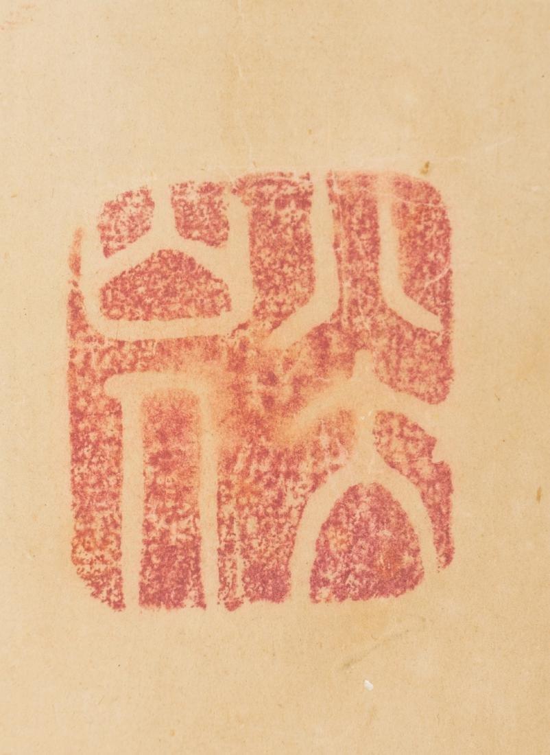 Attributed ToZhu Da(1626-1705) Ink On Paper,Handscroll, - 7