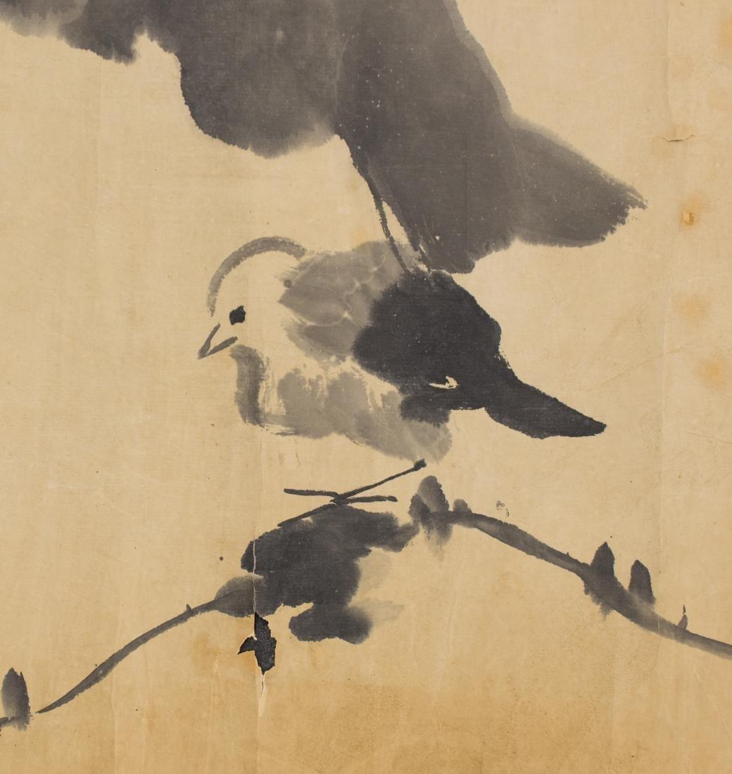 Attributed ToZhu Da(1626-1705) Ink On Paper,Handscroll, - 8