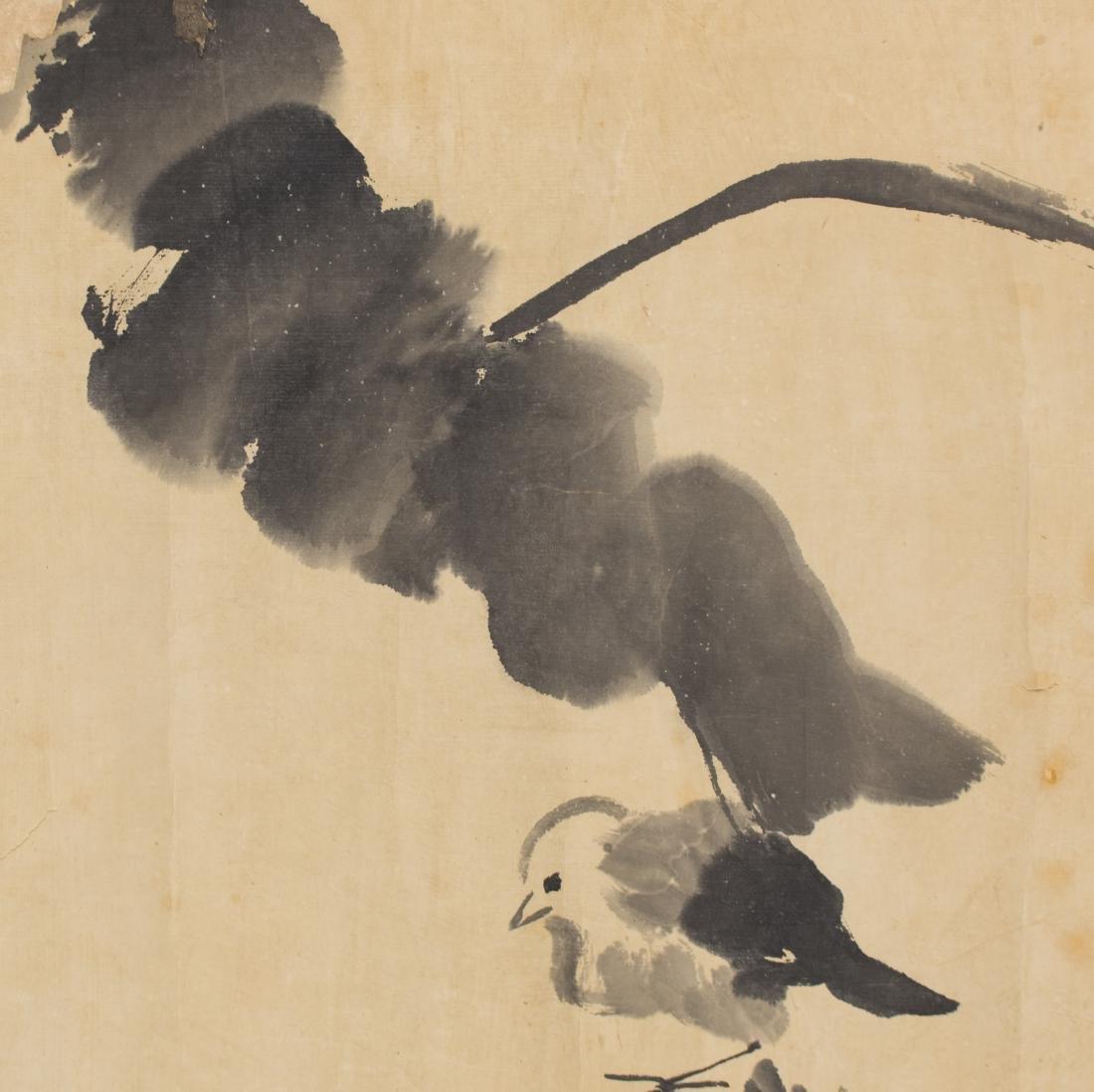 Attributed ToZhu Da(1626-1705) Ink On Paper,Handscroll, - 9
