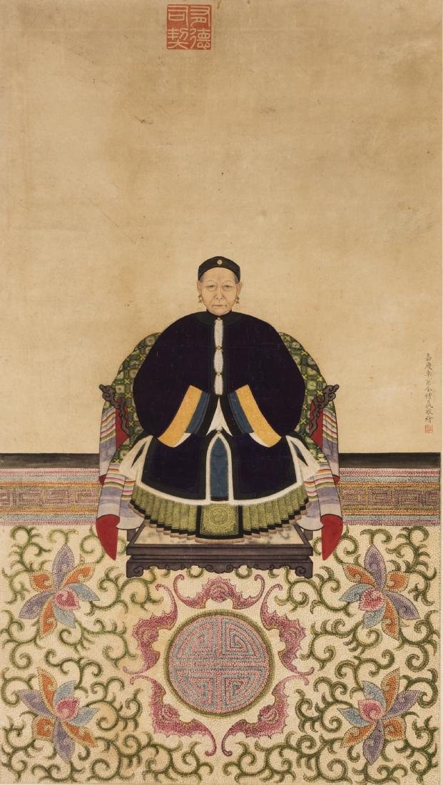 Attributed To Jin Liying(1772-1807) Ink And Color On