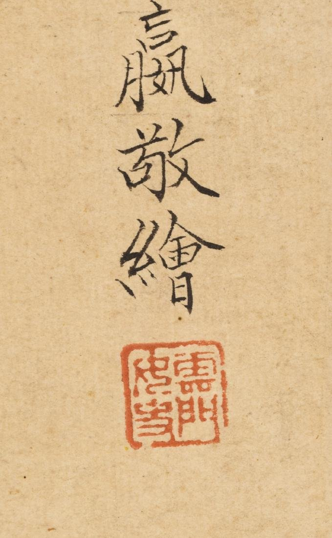Attributed To Jin Liying(1772-1807) Ink And Color On - 7