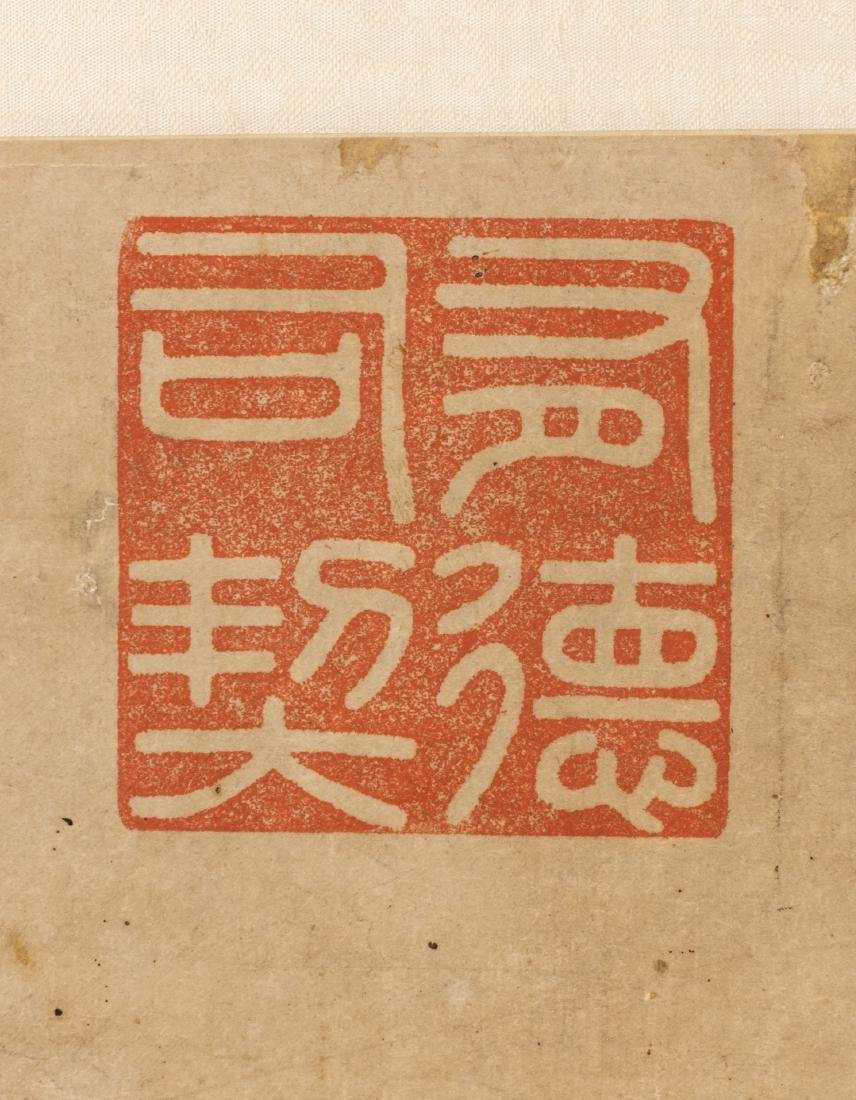 Attributed To Jin Liying(1772-1807) Ink And Color On - 8