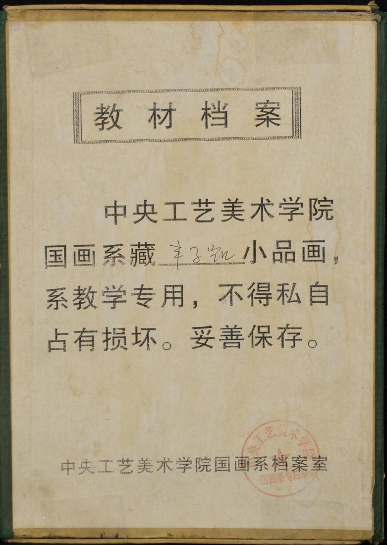 Feng Zikai(1898-1975)Ink On Paper,5 Page Album,Signed - 2