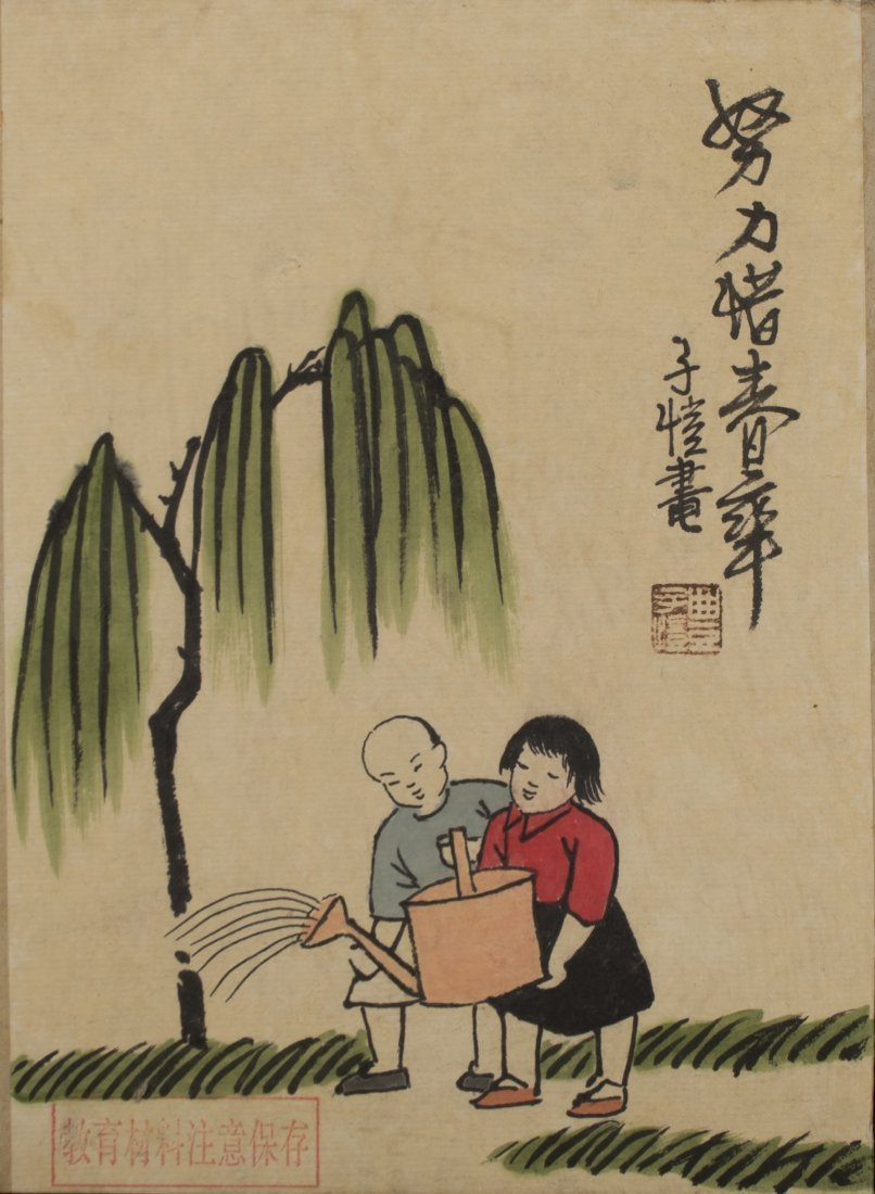Feng Zikai(1898-1975)Ink On Paper,5 Page Album,Signed - 3
