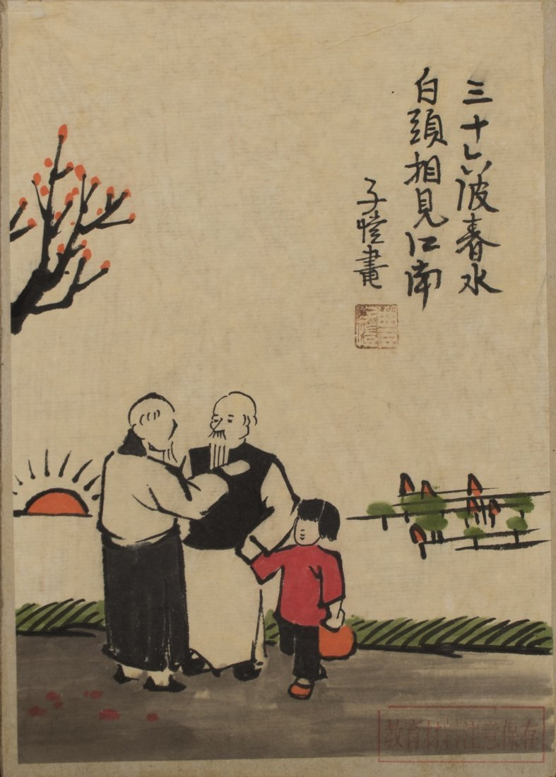 Feng Zikai(1898-1975)Ink On Paper,5 Page Album,Signed - 4