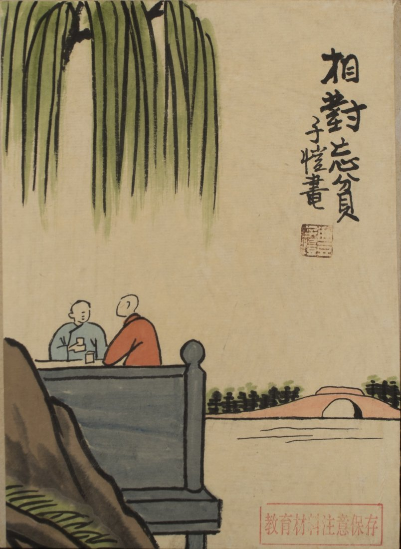 Feng Zikai(1898-1975)Ink On Paper,5 Page Album,Signed - 5