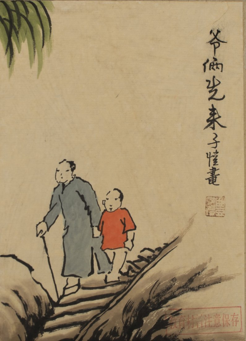 Feng Zikai(1898-1975)Ink On Paper,5 Page Album,Signed - 6
