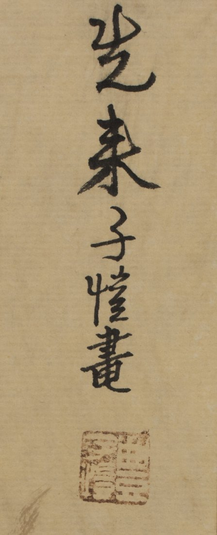 Feng Zikai(1898-1975)Ink On Paper,5 Page Album,Signed - 7