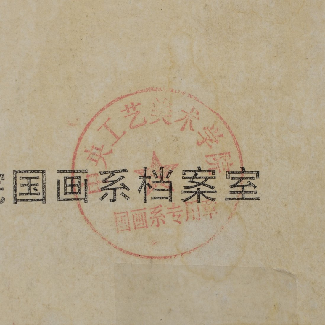 Feng Zikai(1898-1975)Ink On Paper,5 Page Album,Signed - 9