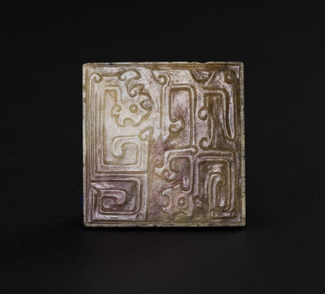 Qing-A Jade Carved Seal