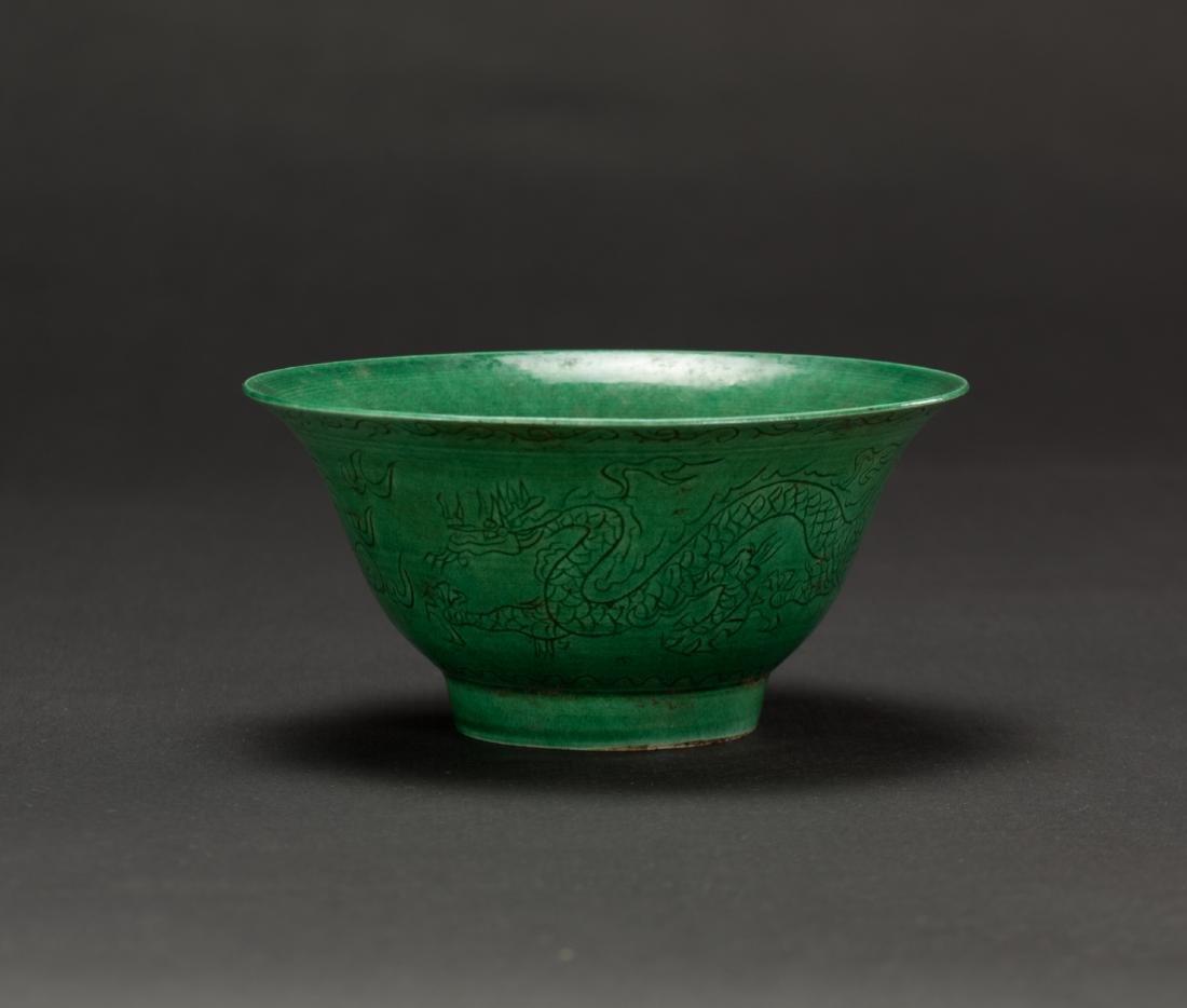 A Green Ground Dragon Bowl'Da Ming Wanli Nian Zhi' - 2