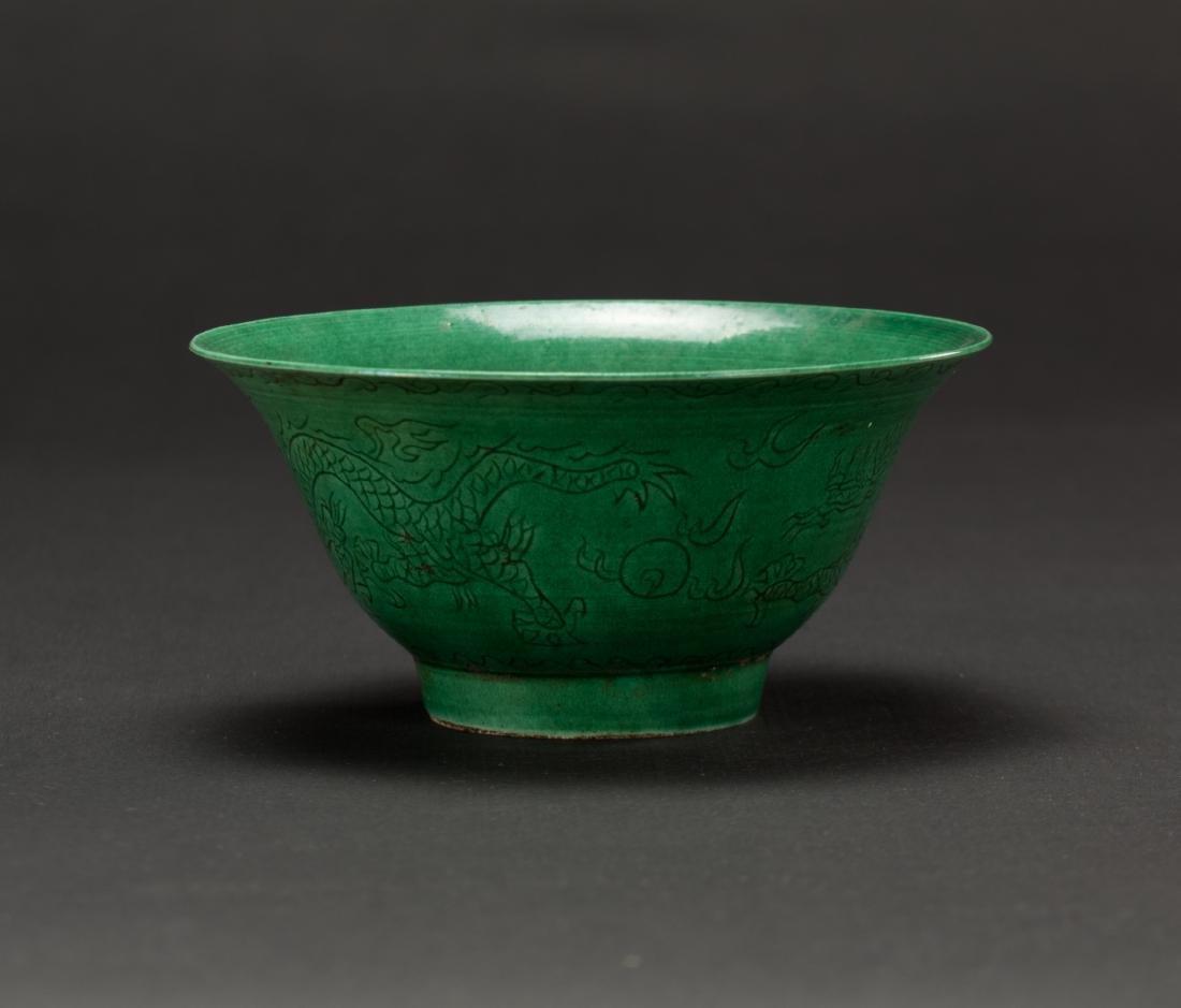 A Green Ground Dragon Bowl'Da Ming Wanli Nian Zhi' - 3