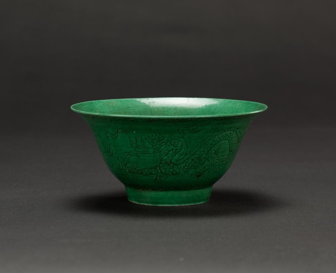 A Green Ground Dragon Bowl'Da Ming Wanli Nian Zhi' - 4