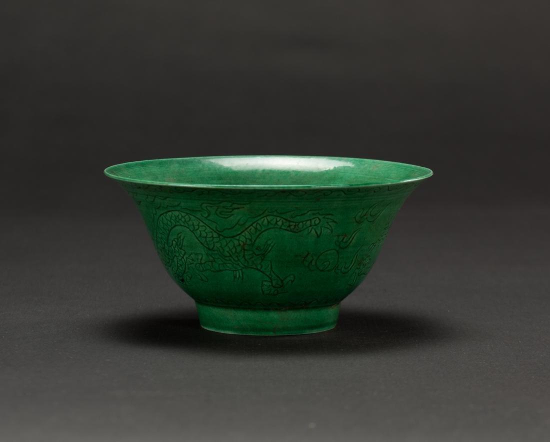A Green Ground Dragon Bowl'Da Ming Wanli Nian Zhi' - 5