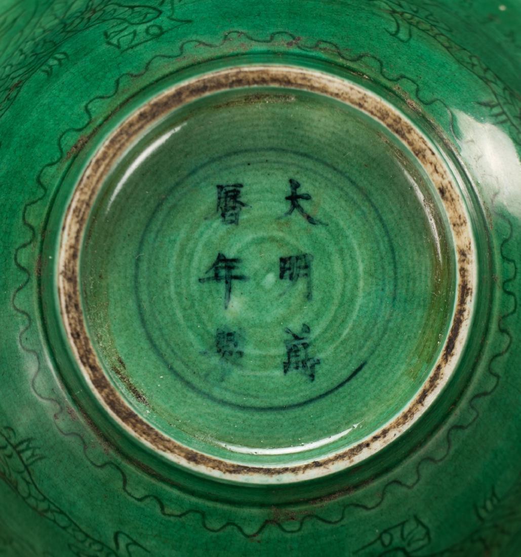 A Green Ground Dragon Bowl'Da Ming Wanli Nian Zhi' - 8