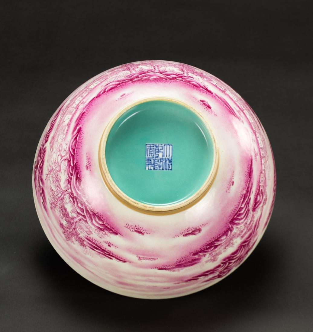 A Roug Glazed'Landscrape' Bowl'Da Qing Qainlong - 8