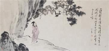 Pu Ru(1896-1963)