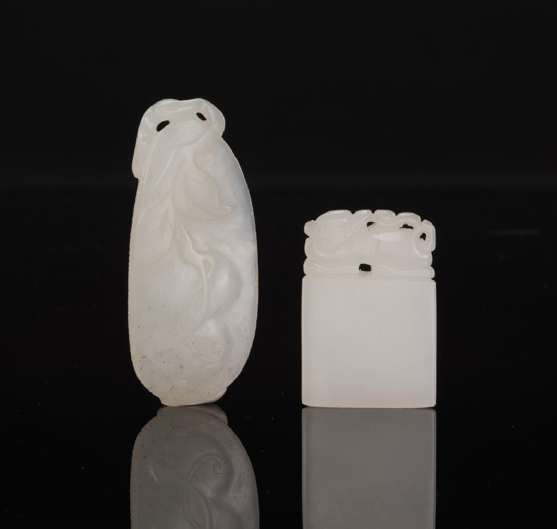 Qing-A Wo Carved White Jade Pendants